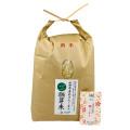 【胚芽精米】秋田県産 農家直送 水菜土農園の胚芽米 5kg 令和2年産 古代米付き