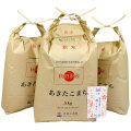 新米【3分つき精米】秋田県産 農家直送 あきたこまち 子どもに食べさせたいお米 20kg(5kg×4袋) 令和2年産 古代米付き