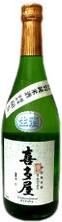 【福岡】 特別純米酒 喜多屋 夢一献 生酒 720ml
