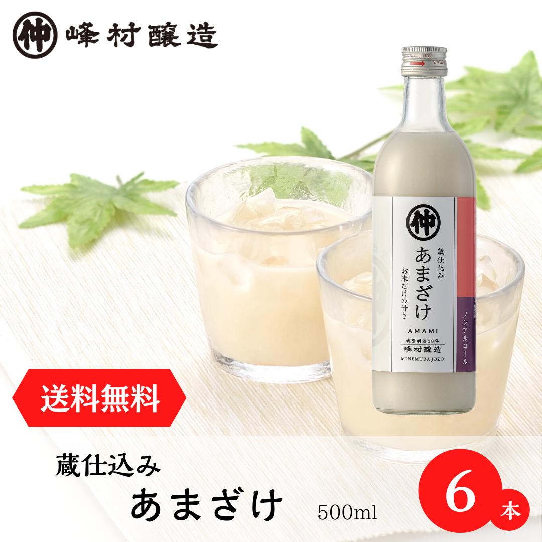 甘酒500mlx6