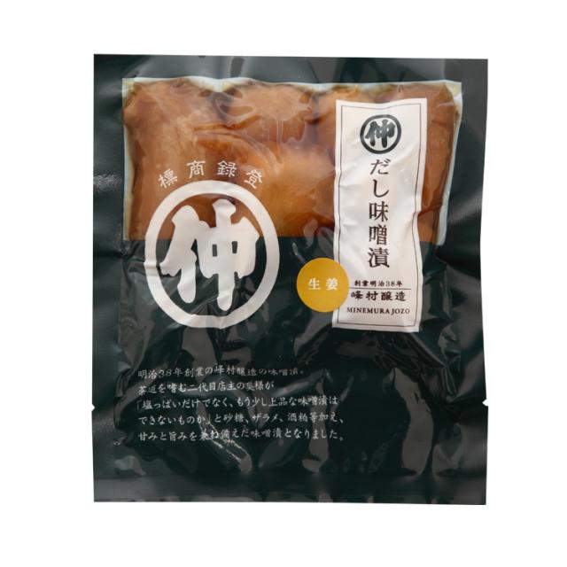 《直売店漬物人気1位》【無添加・低塩】だし味噌漬生姜 180g