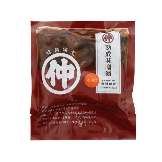 【長期熟成の旨み】熟成味噌漬ミックス180g(大根・なす・きゅうり)