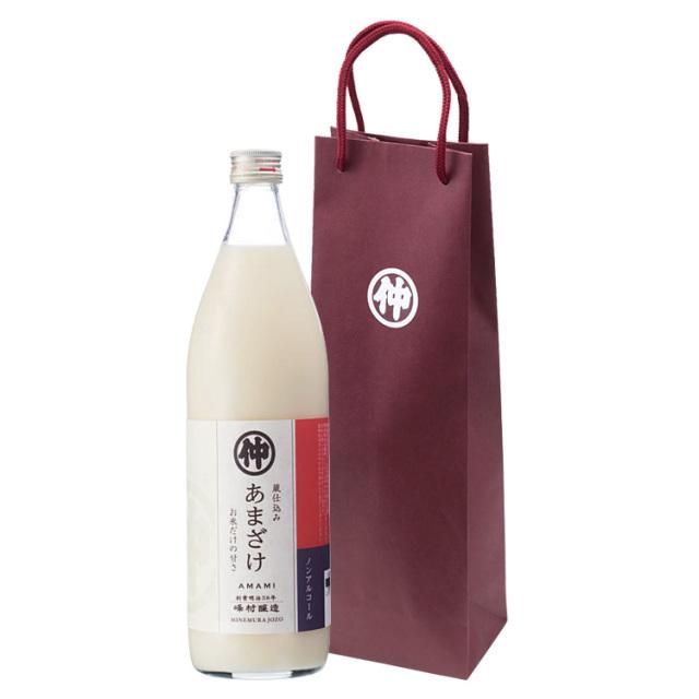 【峰村醸造 あまざけ】900ml 袋付き