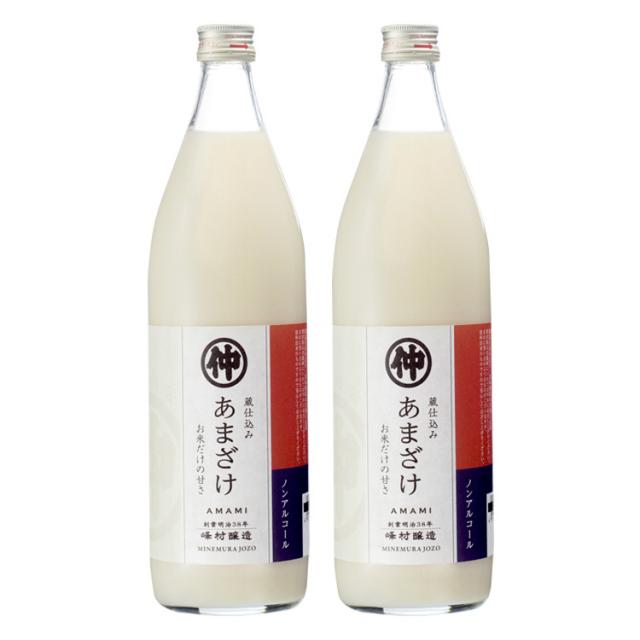 新潟の味*糀の甘酒2本セット