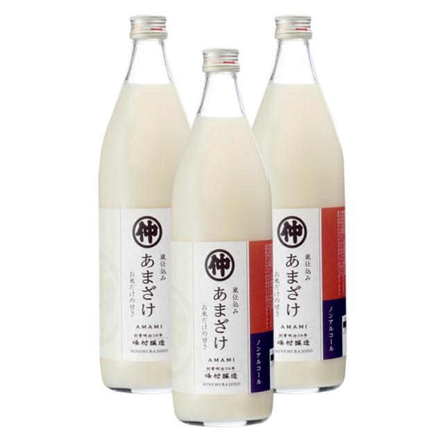新潟の味*糀の甘酒3本セット