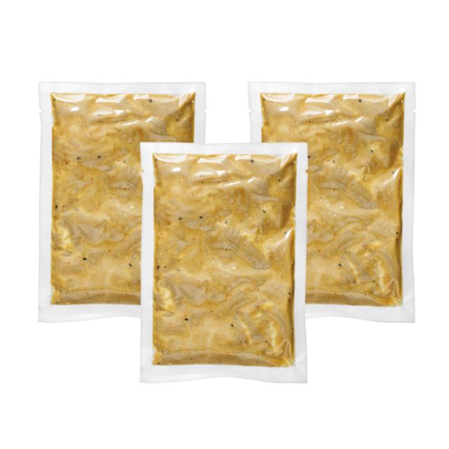 味噌蔵のもつ煮 200g×3袋【冷凍便】