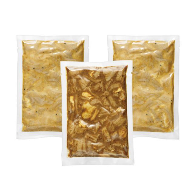 味噌蔵のもつ煮 200g×2袋/味噌蔵の黒もつ煮 200g×1袋【冷凍便】