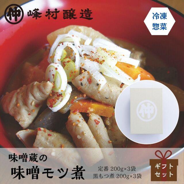 冷凍惣菜ギフト6