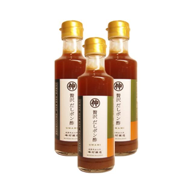 【お徳用】贅沢だしポン酢3本セット 各200ml