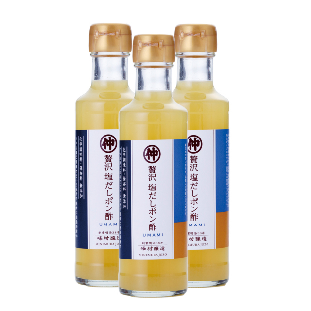 【お徳用】贅沢塩だしポン酢3本セット 各200ml