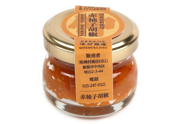 黄柚子胡椒