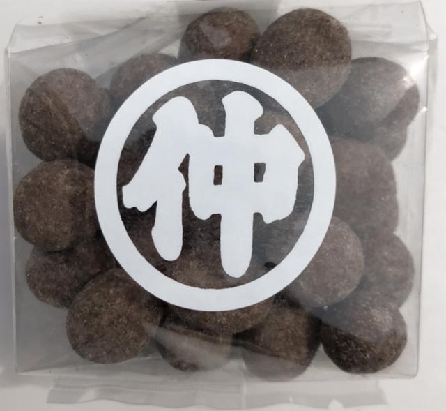 《豆菓子》コーヒー豆