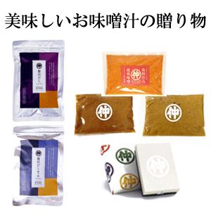 【贈答用】峰村醸造の旨味・味噌汁セット