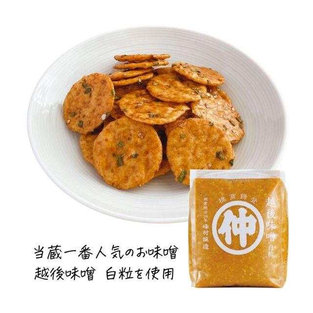 ねぎ味噌煎餅