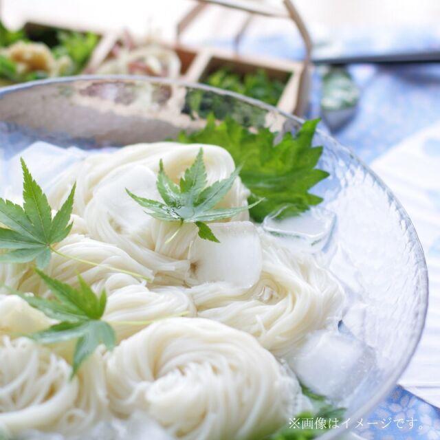 素麺イメージ