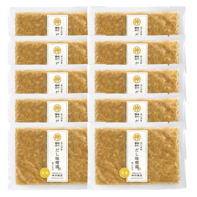 きざみだし味噌漬生姜 100g 10個セット