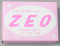 <除染石鹸>【ゼオライト含有石鹸ZEO】100グラム×1