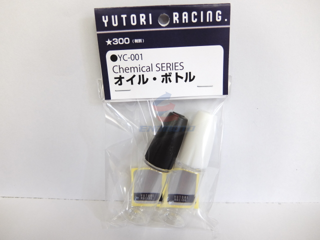 YC-001 ゆとりレーシング オイル・ボトル【店頭在庫有り】