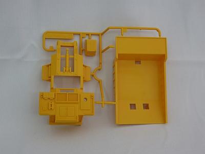 T190001599-000 マンモスダンプ ボディ(Dパーツ)