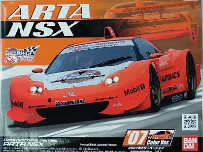 B498199 バンダイ ARTA NSX