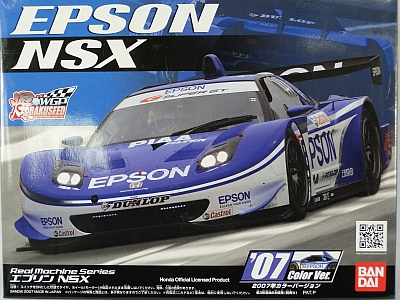 B498205 バンダイ EPSON NSX