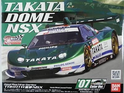 B498212 バンダイ TAKATA童夢 NSX