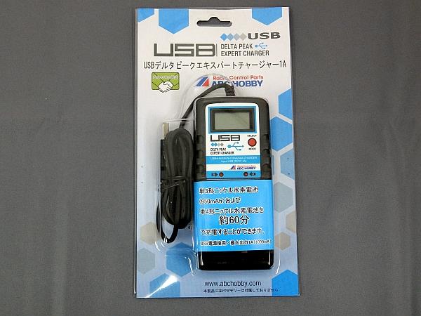 ABC762012 ABC USB デルタピークエキスパートチャージャー1A