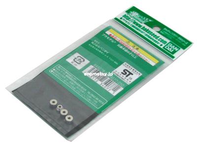 B340771 バンダイ SP-010 メタルベアリングセット