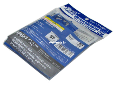 B396716 バンダイ SP-020 ポジショニング リアルローラーセット