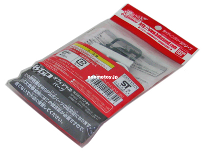 B410344 バンダイ SP-024 軽量スリックタイヤ