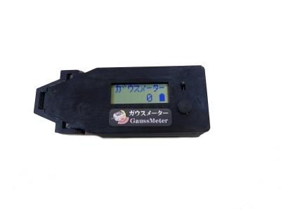 えのもとオリジナル デジタルガウスメーター2