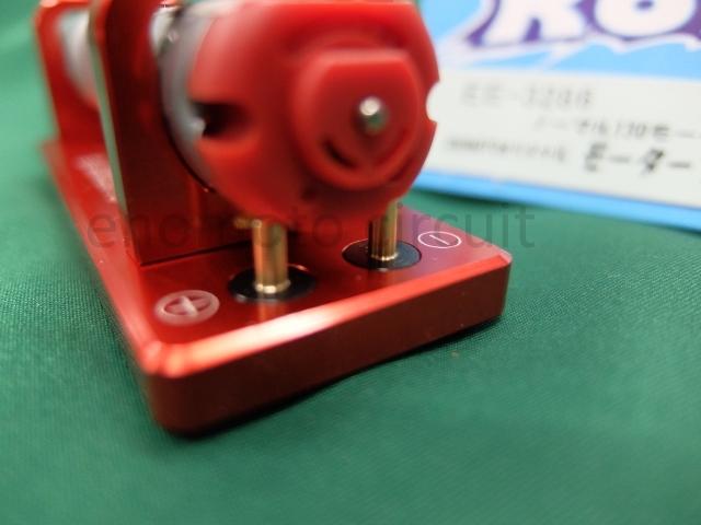 EE3286 モーターブレークインNo.3_04