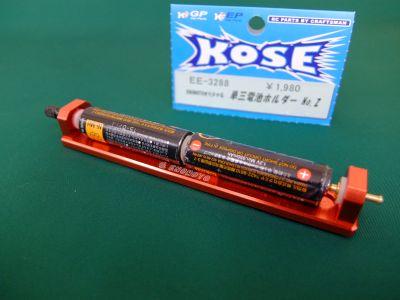 EE3288 単三電池ホルダー02