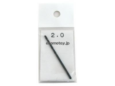 MITM020 MITSUBISHI ドリル刃 2.0mm(1本)
