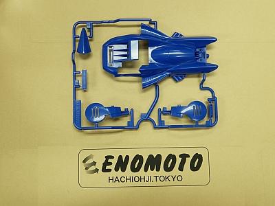 T10001836-000 タミヤ アフターパーツ ストラトベクターDパーツ(ボディ)