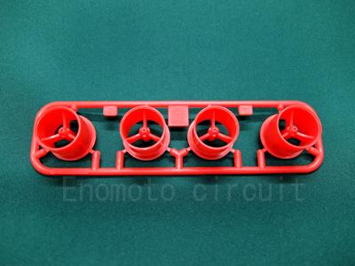 X・SXX用 小径ホイール 赤