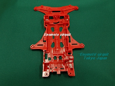 TA1234 タミヤ アフターパーツ VSシャーシ(赤)
