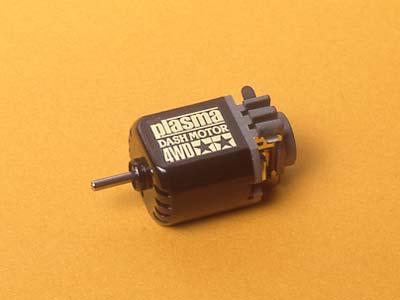 T15186 タミヤ プラズマダッシュモーター