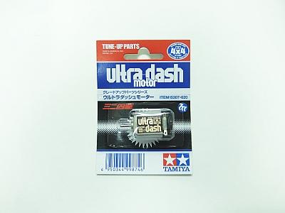 T15307 タミヤ ウルトラダッシュモーター