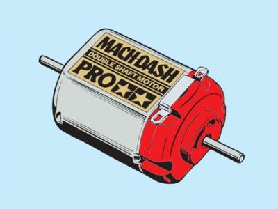 T15433 タミヤ マッハダッシュモーターPRO