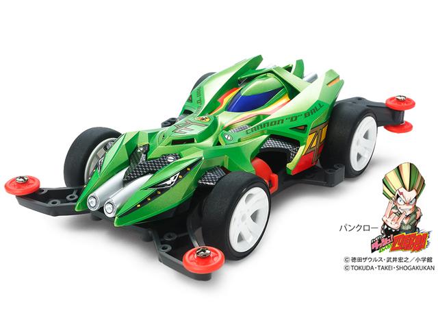 T18649 タミヤ ミニ四駆PRO キャノンDボール (MAシャーシ)
