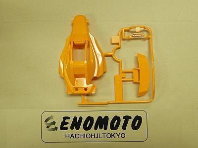 T19000741-000 タミヤ ミニ四駆パンダDパーツ(ボディ)
