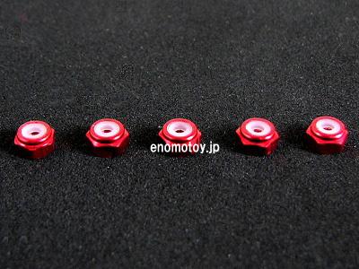 T94746 タミヤ 2mmアルミロックナット(レッド 5個)