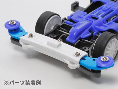 T95056 タミヤ フロントワイドスライドダンパー(ブルー)