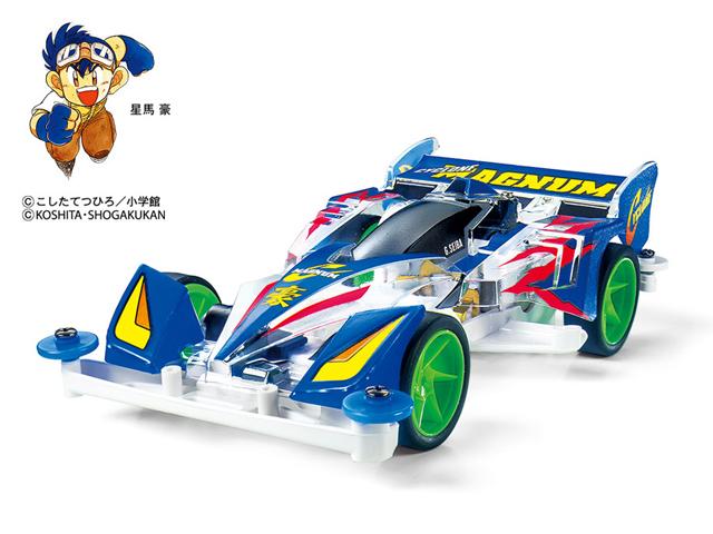T95126 タミヤ 1/32 サイクロンマグナム メモリアル(スーパーTZ-Xシャーシ) -フルカウルミニ四駆25周年記念-