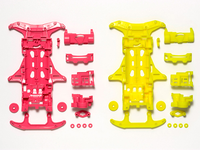 T95356 タミヤ VS蛍光カラーシャーシセット(ピンク・イエロー)