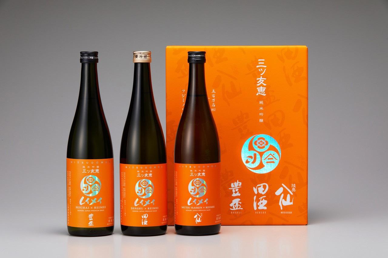 三ッ友恵~あおもり酒米プロジェクト 八仙・田酒・豊盃720ml3本セット・4月・5月・6月纏めて予約