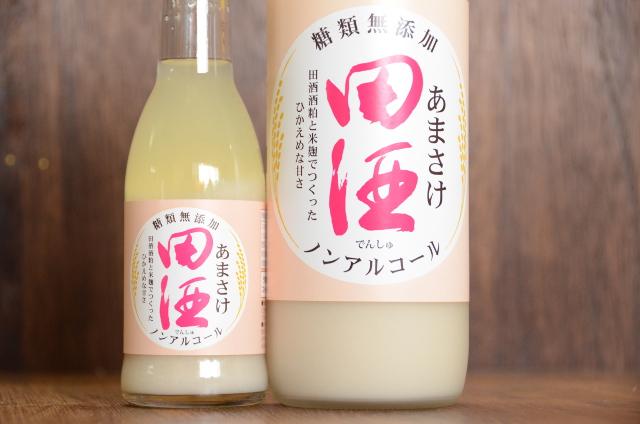田酒 あま酒750g
