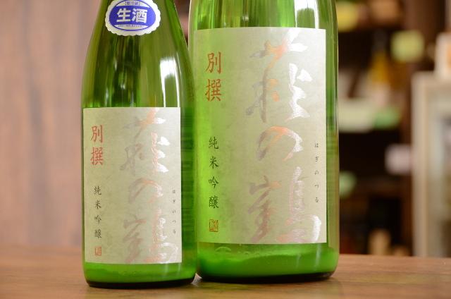 萩の鶴 別撰純米吟醸うすにごり生原酒1800ml