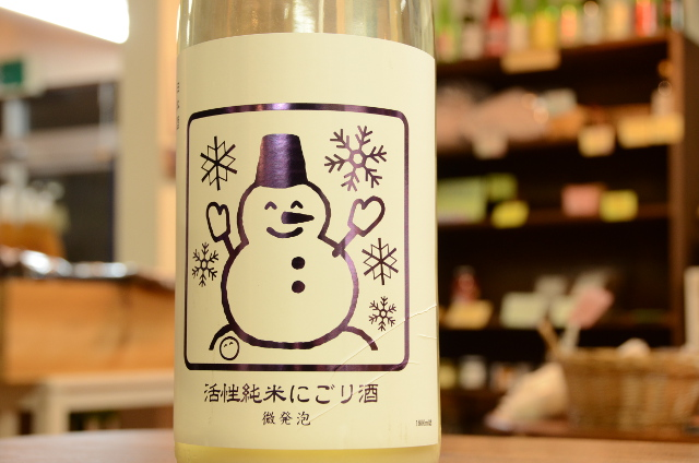 いづみ橋 大雪にごり酒 活性(微発泡)1800ml